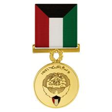Kuwait Liberation Medal (Government of Kuwait)