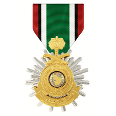 Kuwait Liberation Medal (Kingdom of Saudi Arabia)